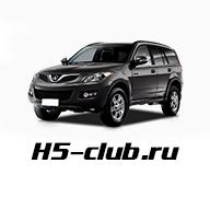 h5-club.ru